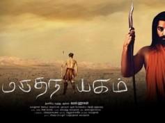 Kamal Haasan's Marudhanayagam To Be Jointly Produced By Lyca Productions & Ayngaran International?