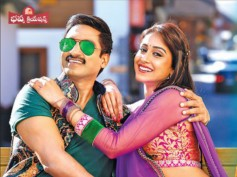 SHOCKER! Gopichand-Regina Cassandra's Soukyam Full Movie Leaked Online Before Release
