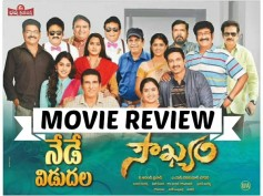 Soukhyam Movie Review: A Rehash Of Recent Comedy Entertainers