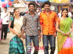 'Rajini Murugan' First Tamil Blockbuster Of 2016