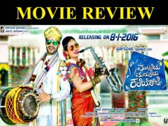 Maduveya Mamatheya Kareyole Movie Review: A One-Time Watch Laugh Riot!