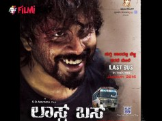 Avinash Narasimharaju Starring Horror Movie 'Last Bus' To Be Dubbed In English & French