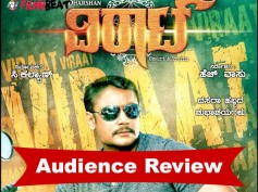 Viraat Movie Review By Audience: Dedicated To Darshan Fans!