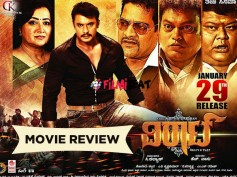 Viraat Movie Review: Darshan All The Way!