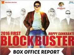 Dictator First Week Box Office Collections, Area-wise Break Up