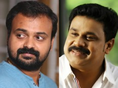 WHAT! Dileep & Kunchacko Boban In Cold War?