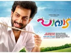 Prithviraj's Paavada: What Audiences Expect?
