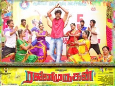 'Rajini Murugan' Gets Massive Response, Is Sivakarthikeyan Heading Towards Superstardom?