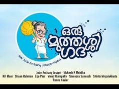 After Om Shanti Oshana, Jude Anthany Joseph Is Back With 'Oru Muthassi Gada'