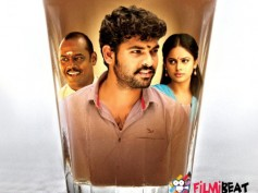 'Anjala' Movie Review & Rating: This One Belongs To Pasupathy!