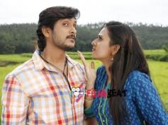Krishna Rukku Starring Ajai Rao & Amulya Gets Clean 'U'!