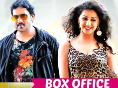 Sunil's Krishnashtami First Weekend Box Office Collections