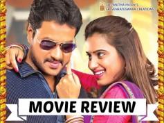 Krishnashtami Movie Review And Rating: Commercial Pot'boil'er