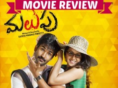 Malupu Movie Review And Rating: Fails To Register It's Point