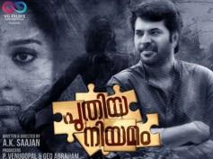 Puthiya Niyamam Movie Review: Crime Meets Family!