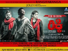 'Ricky' To See A Overseas Release On Feb 18!