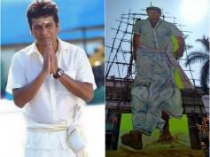 SHIVALINGA CRAZE: Shivarajkumar Gets A Garland Worth 1.5 Lakhs By Fans!