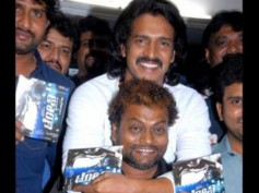 Upendra Is My Godfather: Sadhu Kokila