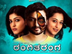 RangiTaranga Creates A Milestone; First Kannada Movie To Be Released In France!