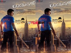 First Look Poster Of 'Rajakumara' To Take Internet By Storm!