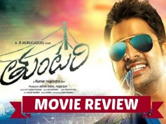 Tuntari Movie Review: Nara Rohit Held It Together