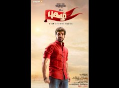 'Pugazh' Weekend (First Three Days) Box Office Predictions