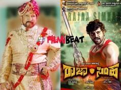 Anirudh To Bring Back Dr Vishnuvardhan On Silver Screen Through 'Raja Simha'!
