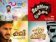 BOX OFFICE 2016: Blockbusters & Super Hits of Malayalam Cinema So Far