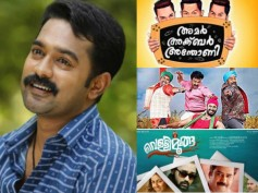 5 Superhit Films Which Had Asif Ali In A Guest Role!