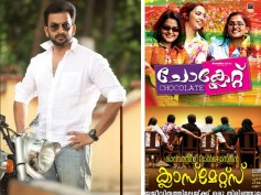 Prithviraj Movies With A Campus Connection!