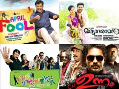These Malayalam Films Are Remakes Of Other Regional Language Films