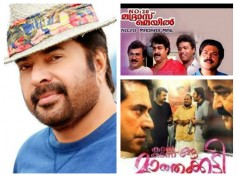 5 Films In Which Mammootty Appeared As Himself!