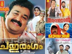 Malayalam Movies Which Have The Same Title