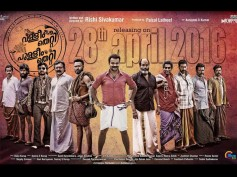 Pics! Refreshing Posters Of 'Valliyum Thetti Pulliyum Thetti'