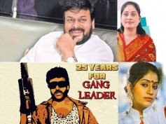 #25YearsForGangLeader : Chiranjeevi Wishes To Remake It With Ram Charan