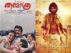 Aadujeevitham Delayed; Blessy With Thanmathra Remake