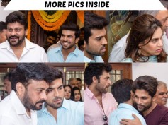 PHOTOS: Unseen Pics From Chiru 150 Launch