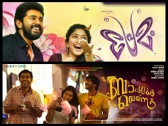 Most Watched Malayalam Film Songs  On  Youtube!