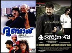 Huge Disappointments! Big Budget Malayalam Films Which Failed To Meet The Expectations!