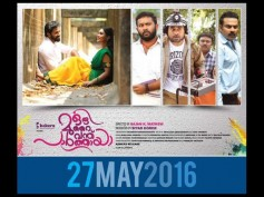 Oru Murai Vanthu Parthaya To Release On May 27!