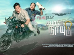 Kamal's 'Sabaash Naidu': Chase Sequence To Be Shot Without Body Doubles, Release Date Announced!