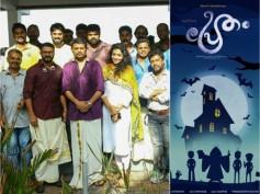 Jayasurya-Ranjith Sankar's Pretham Starts Rolling