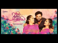 Oru Murai Vanthu Parthaya Movie Review: Good Rom-Com With A Difference!