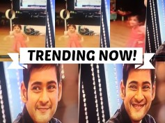 VIDEO: Cutie Pie Sitara Shakes A Leg For Mahesh Babu's Song, SEE His Expressions