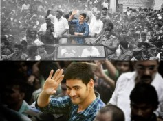 #SuperStarInBurripalem: When Mahesh Babu Paid A Visit To Burripalem..
