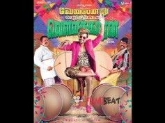 'Velainu Vandhutta Vellaikaaran' Movie Review & Rating: A Laugh Riot Sans Logic!