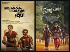 Take A Look! The Best Road Movies In Malayalam!
