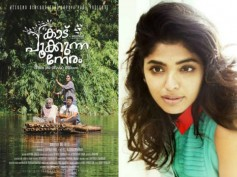 Rima Kallingal Coming Back With Kaadu Pookkunna Neram!