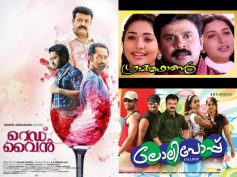 5 Malayalam Films Which Changed Their Climax Post-release!