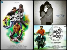 The First Half Of 2016: Malayalam Movies That Didn't Meet The Expectations!